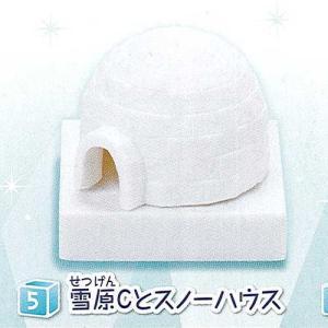 氷の世界 5:雪原Cとスノーハウス 動物キャラクター エポック社 ガチャポン ガチャガチャ ガシャポン|yuyou