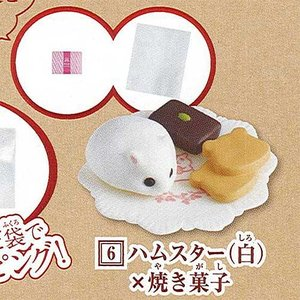 ハム ギフト 6:ハムスター(白)×焼き菓子 動物キャラクター エポック社 ガチャポン ガチャガチャ ガシャポン yuyou