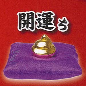 黄金堂 24金メッキ 5:開運ち(紫座布団) ミニチュア エール ガチャポン ガチャガチャ ガシャポン|yuyou