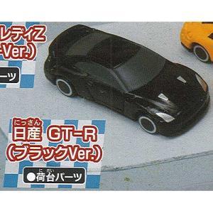 カプセルトミカDX 11 トランスポーター編 2:日産 GT-R(ブラックVer.)+荷台パーツ タカラトミーアーツ ガチャポン ガチャガチャ ガシャポン|yuyou