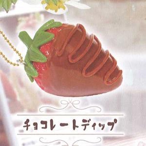 いちご づくし マスコット BC 1:チョコレートディップ 食品ミニチュア J.DREAM ガチャポン ガチャガチャ ガシャポン|yuyou