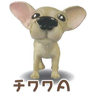 ザ・わんこ 12:チワワA 犬フィギュア 共同...の関連商品1