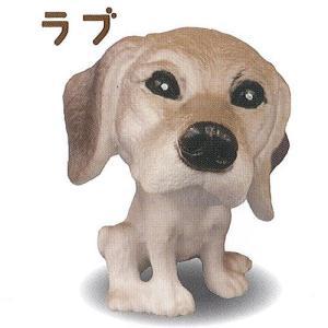 ザ・わんこ 14:ラブ 犬フィギュア 共同 ガ...の関連商品4