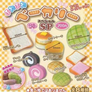 ふわふわベーカリー スペシャル 全8種セット 食品ミニチュア 共同 ガチャポン ガチャガチャ ガシャポン|yuyou