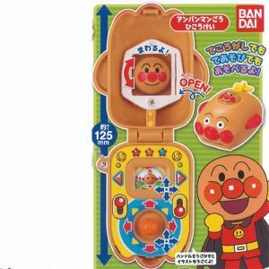それいけ アンパンマン あそんでビークル 4 1:アンパンマンごう ひこうけい バンダイ ガチャポン ガチャガチャ ガシャポン|yuyou