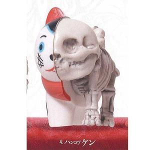 数奇ラボ ハンコツサロン 日本の民芸品 4:ハンコツケン エポック社 ガチャポン ガチャガチャ ガシャポン|yuyou