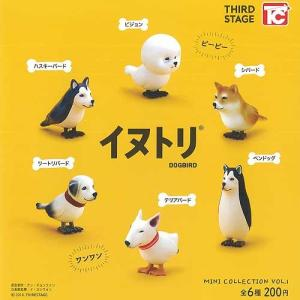 イヌトリ ミニコレクション VOL.1 全6種+ディスプレイ台紙セット トイズキャビン ガチャポン ガチャガチャ ガシャポン|yuyou