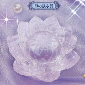 美少女戦士セーラームーン 変身コンパクトミラー アイテムアレンジ 2:幻の銀水晶 バンダイ ガチャポン ガチャガチャ ガシャポン yuyou
