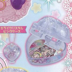 HUGっと プリキュア なりきりプリキュア 4 6:ミライクリスタル ピンクケース バンダイ ガチャ...