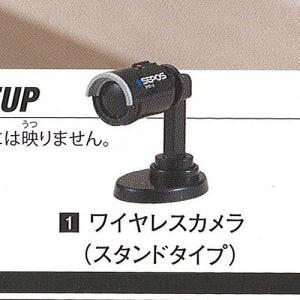 監視カメラ 吸盤&マスコット 1:ワイヤレスカメラ(スタンドタイプ) エポック社 ガチャポン ガチャガチャ ガシャポン yuyou