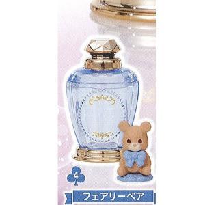 数奇ラボ おとめ部 フェアリー ボトル ドール 4:フェアリー ベア エポック社 ガチャポン ガチャガチャ ガシャポン|yuyou