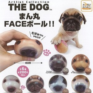 THE DOG まん丸 FACE ボール 全6種+ディスプレイ台紙セット アイピーフォー ガチャポン ガチャガチャ ガシャポン|yuyou