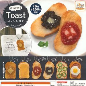 何をのせる Toast コレクション 全6種+ディスプレイ台紙セット アイピーフォー 食品ミニチュア ガチャポン ガチャガチャ ガシャポン|yuyou