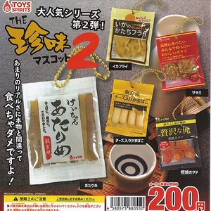 THE 珍味 マスコット 2 全5種+ディスプレイ台紙セット トイズスピリッツ 食品ミニチュア ガチャポン ガチャガチャ ガシャポン|yuyou