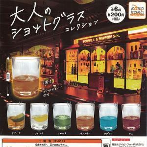 大人の ショットグラス コレクション 全6種+ディスプレイ台紙セット アイピーフォー ミニチュア ガチャポン ガチャガチャ ガシャポン|yuyou