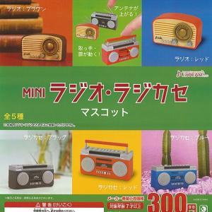 MINI ラジオ ラジカセ マスコット 全5種+ディスプレイ台紙セット J.DREAM ミニチュア ...