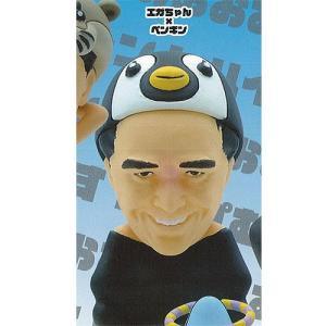 江頭 水族館 コスチューム マスコット 4:エガちゃん×ペンギン Qualia ガチャポン ガチャガチャ ガシャポン|yuyou