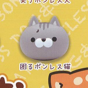 ボンレス犬 と ボンレス猫 ケーブルカバー 6:困るボンレス猫 Qualia ガチャポン ガチャガチャ ガシャポン|yuyou