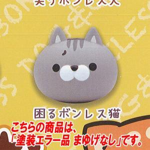 【塗装エラー品 まゆげなし】ボンレス犬 と ボンレス猫 ケーブルカバー 6:困るボンレス猫 Qualia ガチャポン ガチャガチャ ガシャポン|yuyou