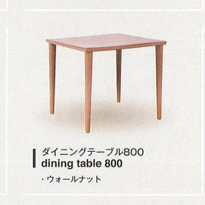 カリモク 60 ミニチュア ファニチャー ver.2 6:ダイニングテーブル800 ウォールナット ケンエレファント ガチャポン ガチャガチャ ガシャポン|yuyou