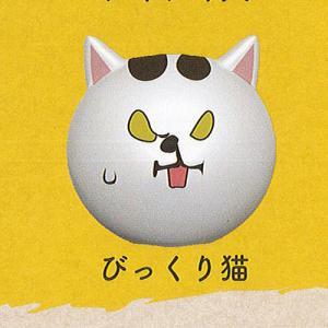 犬と猫 どっちも飼ってると 毎日たのしい ケーブルカバー 6:びっくり猫 Qualia ガチャポン ガチャガチャ ガシャポン|yuyou