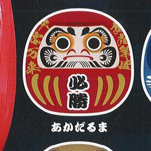 カプキャラ JAPANESE TRADITIONAL FORMAT FIGURE DARUMA 3:あかだるま バンダイ ガチャポン ガチャガチャ ガシャポン|yuyou