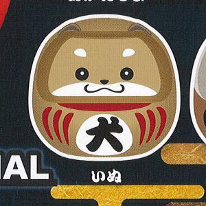 カプキャラ JAPANESE TRADITIONAL FORMAT FIGURE DARUMA 5:いぬ バンダイ ガチャポン ガチャガチャ ガシャポン|yuyou