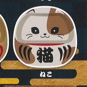 カプキャラ JAPANESE TRADITIONAL FORMAT FIGURE DARUMA 6:ねこ バンダイ ガチャポン ガチャガチャ ガシャポン|yuyou