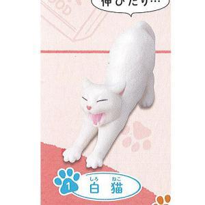 うちの 猫 1:白猫 エポック社 ガチャポン ガチャガチャ ガシャポン yuyou