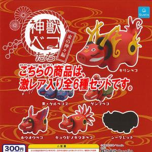 神獣ベコたち 東の神々編 激レア入り 全6種セット Qualia ガチャポン ガチャガチャ ガシャポン|yuyou
