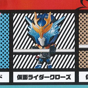 ハグコット 仮面ライダー 02 5:仮面ライダークローズ バンダイ ガチャポン ガチャガチャ ガシャポン|yuyou