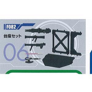 機動戦士ガンダム ガシャポン戦士 フォルテ 12 6:F082 台座セット バンダイ ガチャポン ガチャガチャ ガシャポン|yuyou