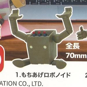 未来少年 コナン デスクトップ ロボノイド 1:もちあげロボノイド SO-TA ガチャポン ガチャガチャ ガシャポン yuyou