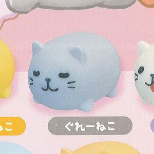 むにゃ むにゃんこ 2:ぐれーねこ エール 猫 ガチャポン ガチャガチャ ガシャポン yuyou