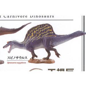 カプセルQミュージアム 恐竜発掘記 9 最大 最強 肉食恐竜 編 3:スピノサウルス 海洋堂 ガチャポン ガチャガチャ ガシャポン|yuyou