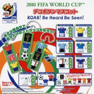 2010FIFAワールドカップ デコボタンマスコット 全15種セット タカラトミーアーツ ガチャポンガシャポンカプセル yuyou