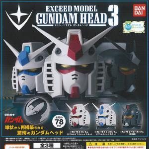 機動戦士ガンダム エクシード モデル ガンダム ヘッド 3 全3種+ディスプレイ台紙セット バンダイ ガチャポン ガチャガチャ ガシャポン|yuyou