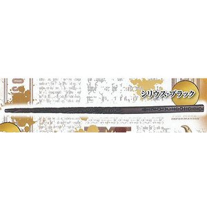 ハリー ポッター 魔法の杖 コレクション ベスト 8:シリウス・ブラック タカラトミーアーツ ガチャポン ガチャガチャ ガシャポン|yuyou