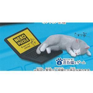 テレワーク じゃま猫 6:灰白猫とゲーム エポック社 ミニチュア ガチャポン ガチャガチャ ガシャポン|yuyou