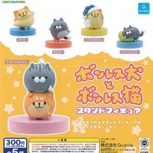 ボンレス犬 と ボンレス猫 スタンド フィギュア 全5種+ディスプレイ台紙セット Qualia ガチャポン ガチャガチャ ガシャポン|yuyou
