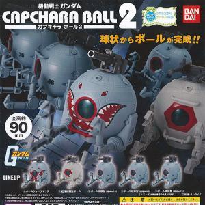 機動戦士ガンダム カプキャラ ボール 2 全5種+ディスプレイ台紙セット バンダイ ガチャポン ガチャガチャ ガシャポン|yuyou