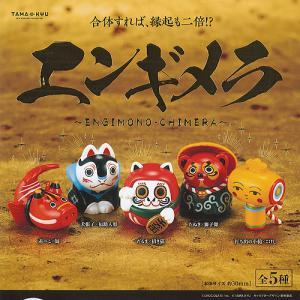 TAMA-KYU エンギメラ 全5種セット 12月予約 ブシロード ガチャポン ガチャガチャ ガシャポン|yuyou