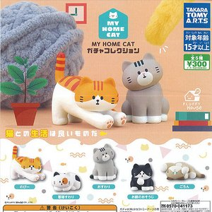 MY HOME CAT ガチャ コレクション 全5種セット 2月予約 タカラトミーアーツ ガチャポン ガチャガチャ ガシャポン yuyou