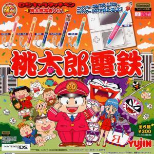 DSキャラタッチペン 桃太郎電鉄Ver.  全6種 ユージン(Yujin)ガチャポンガシャポンカプセルコレクション|yuyou