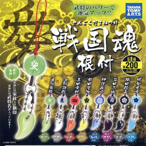 戦国魂根付 全8種セット タカラトミーアーツ(TAKARA TOMY A.R.T.S)ガチャポンガシャポンカプセルコレクション|yuyou