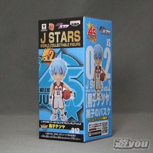 J STARS ワールドコレクタブルフィギュアvol.2 JS012:黒子テツヤ バンプレスト プライズ|yuyou