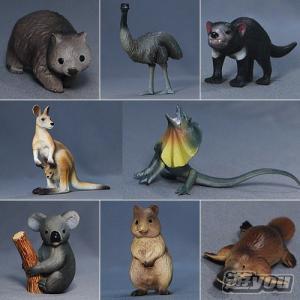 ミニチュアプラネット Vol.9 集めて広がる動物フィギュアの世界 全8種セット エイコー プライズ|yuyou