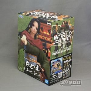 ワンピース TREASURE CRUISE WORLD JOURNEY vol.3 BOA HANCOCK(ハンコック) 全1種セット バンプレスト プライズ|yuyou