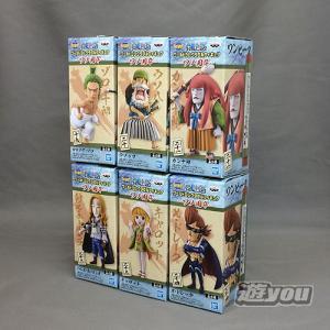 ワンピース ワールド コレクタブル フィギュア ワノ国 4 5:キャロット バンプレスト プライズの商品画像|ナビ