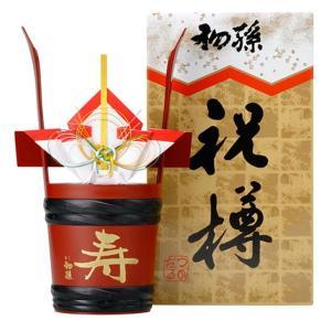 初孫 本醸造 本撰 角樽 1800ml 1.8L 山形の地酒 東北銘醸 お祝い 祝樽 日本酒 寿|yuyu-honpo